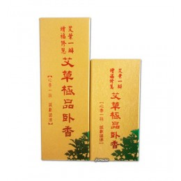 花壇鄉艾農 艾草-艾草極品臥香(線香)150g(長)(7吋,約21cm)*1盒