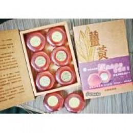 [名間鄉農會] 綻~薑黃皂(6顆)*1盒/原價370~保存2年,保存期至2020年1月