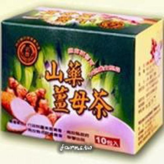 [名間鄉農會] 山藥薑母茶*1盒~保存2年,保存期至2020年1月
