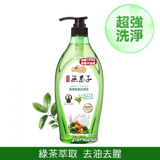 [古寶-野果時代]蔬果碗盤洗潔液(綠茶綠瓶)-1000g