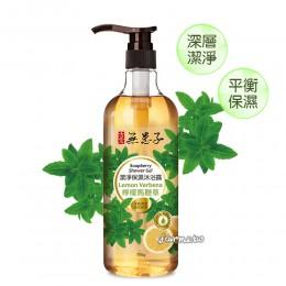 [古寶]檸檬馬鞭草潔淨沐浴露-750g超大瓶