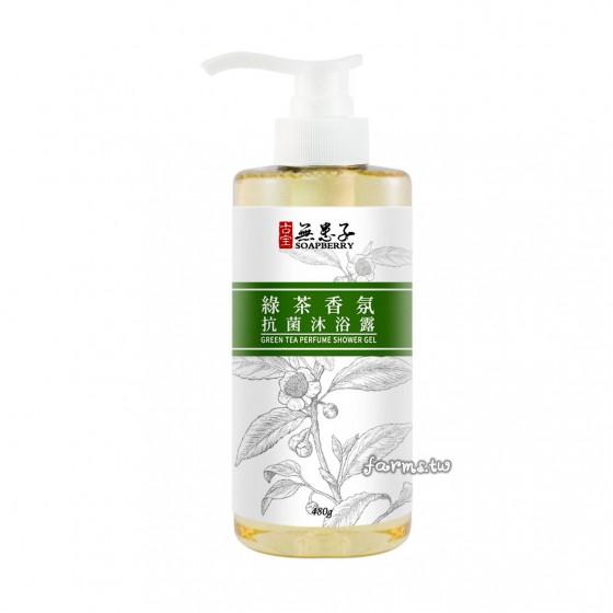 [古寶]綠茶香氛沐浴露-480g