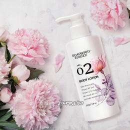 [古寶]二號小野花身體乳液-250g