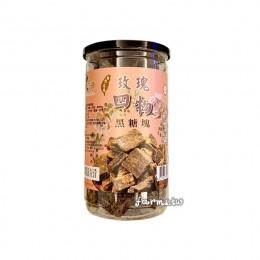 [黑金磚]玫瑰四物黑糖塊-450g