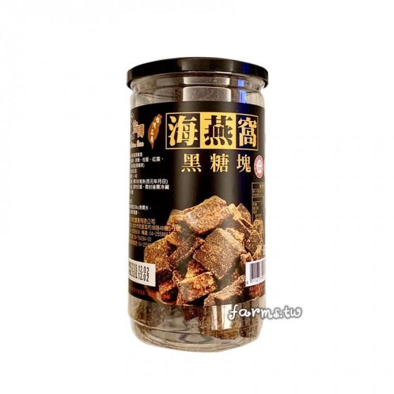 [黑金磚]海燕窩黑糖塊-400g
