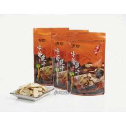 [清珍牛蒡]清珍牛蒡脆片(75公克)