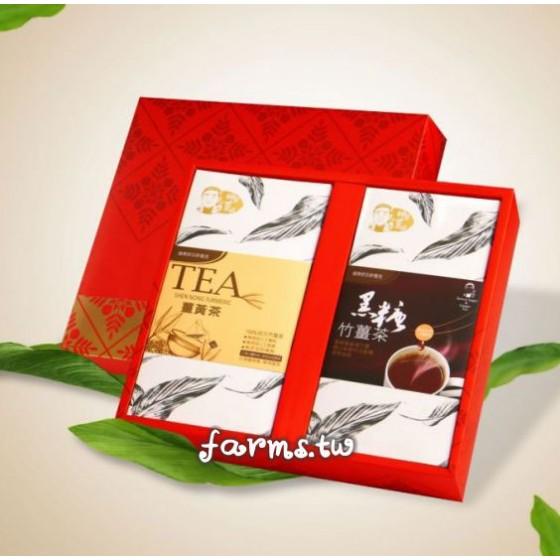[薑麻園-神農薑麻] 薑心比心~嚴選薑黃茶包(2.5g*18入)*1盒,黑糖竹薑茶(30g*10入)*1盒