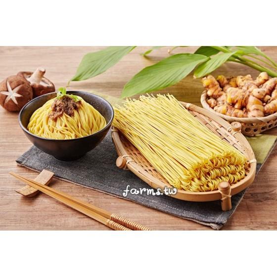 [薑麻園-神農薑麻] 薑黃山藥手打細麵300公克