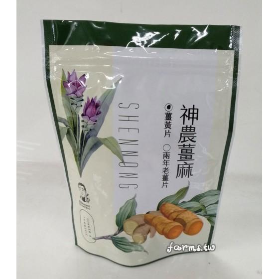 (new包裝)[薑麻園-神農薑麻] 薑黃片30g