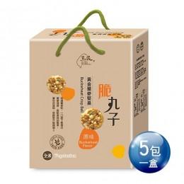 [玉民]黃金蕎麥堅果脆丸子禮盒組(42g*5)