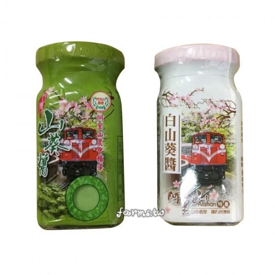[阿里山-兩種口味任選]特辣山葵醬-100g