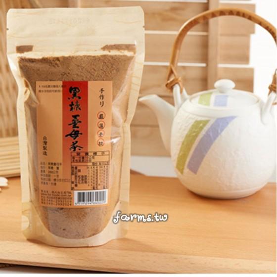 [鐵比倫花園]黑糖薑母茶(粉)-250g