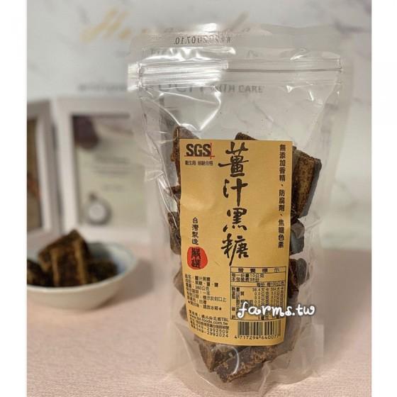 [鐵比倫花園]薑汁黑糖塊-380g