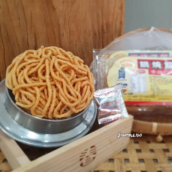 [全福興-兩種口味任選]鍋燒意麵-四粒裝