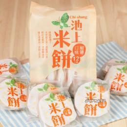 [池上鄉農會]池上米餅(椒鹽口味)-150g袋裝