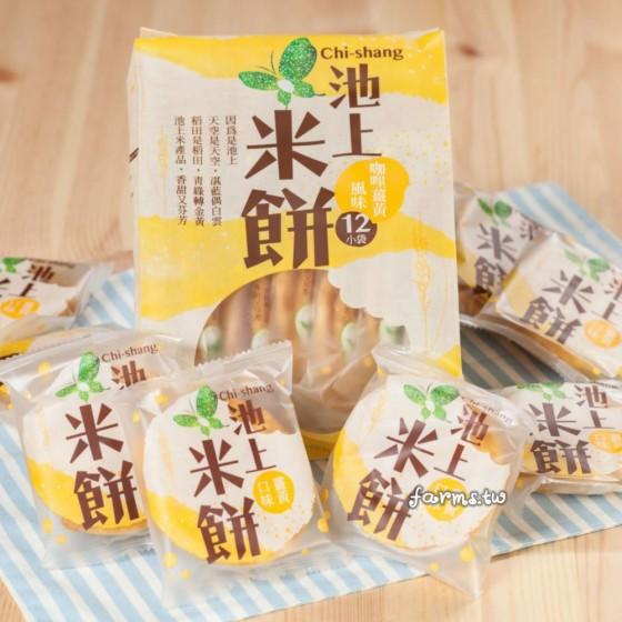 [池上鄉農會]池上米餅(咖哩薑黃口味)-135g袋裝