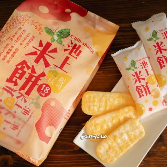 [池上鄉農會]池上米餅(起司口味)-105g袋裝