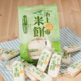 [池上鄉農會]池上米餅(紅藜口味)-75g袋裝