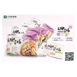 [大甲農會]芋鄉米粉湯-70g一包