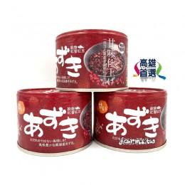 [大寮區農會]蜜紅豆-200公克/罐(3入組)