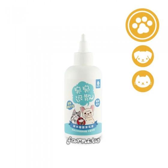 [木酢達人]草本植護寵物潔耳液(貓狗通用)170g