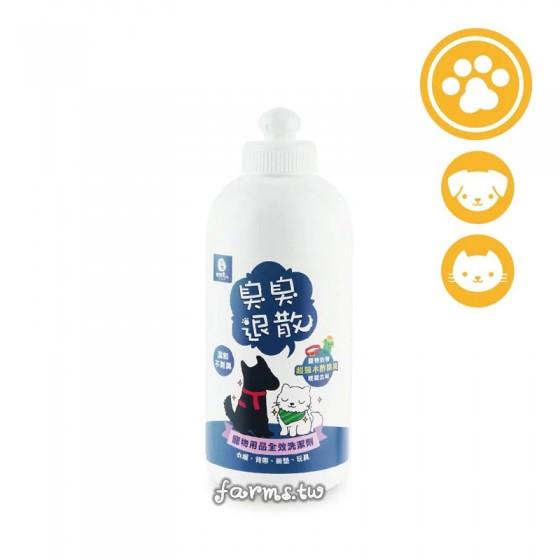 [木酢達人]寵物用品全效洗潔劑500ml+壓頭