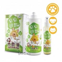 [木酢達人] 寵物肌膚木酢液1000ml加贈一噴霧空瓶150ml