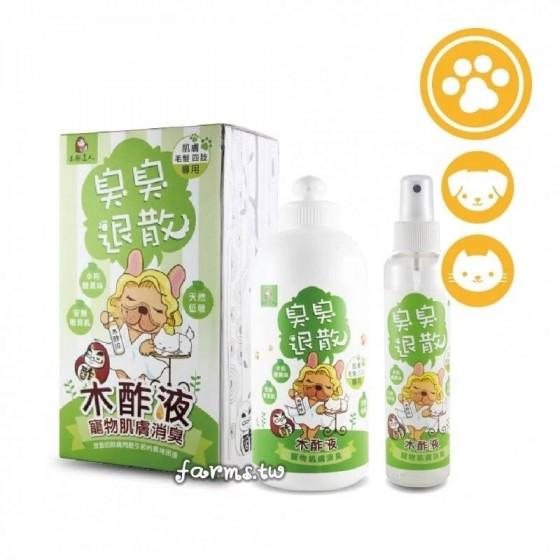 [木酢達人] 寵物肌膚木酢液500ml加贈一噴霧空瓶150ml
