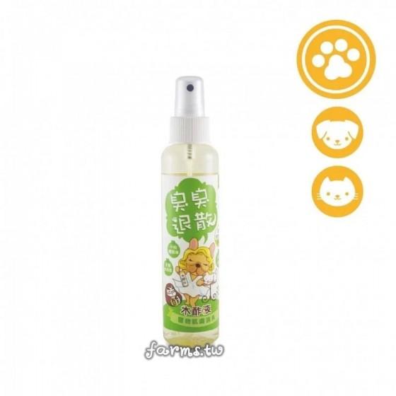 [木酢達人] 寵物肌膚木酢液噴霧150ml