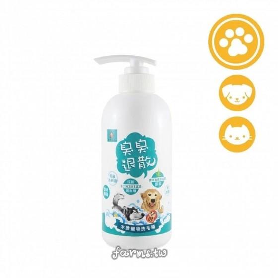[木酢達人]木酢寵物洗毛精490g