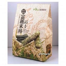 [富里農會]富麗稻香米棒-海苔140g