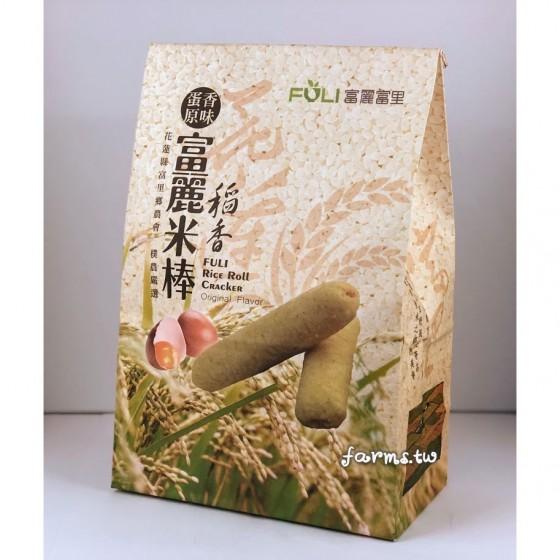 [富里農會]富麗稻香米棒-蛋香140g