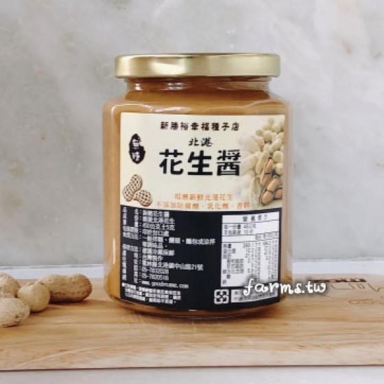 [北港新勝裕 兩種口味任選]無糖花生醬-450g玻璃瓶裝