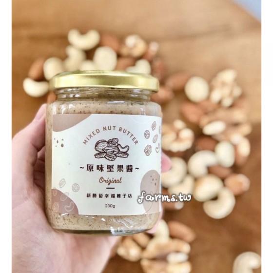[北港新勝裕]堅果醬-230g