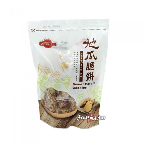 [連城記]地瓜脆餅-300g