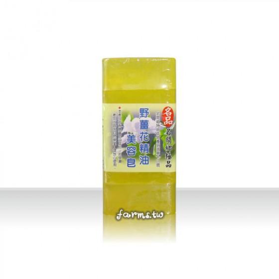 [名品農產行]野薑花美容皂500g(內切5塊)