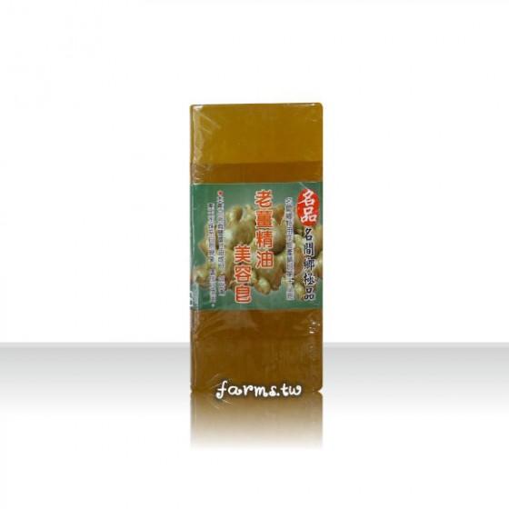 [名品農產行]老薑美容皂500g(內切5塊)
