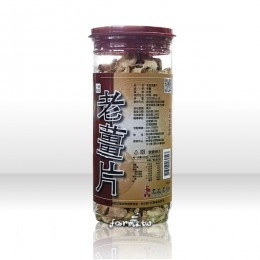 [名品農產行]老薑片200g