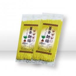 [名品農產行]薑黃麵線200g*5包