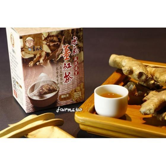 [薑先生]原氣薑紅茶(3克*8包入)(小)