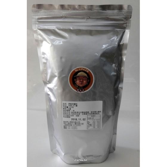 [薑先生]原氣老薑粉(竹薑粉) 一斤(600克)