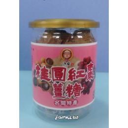 [薑先生]桂圓紅棗薑糖300克(罐裝)