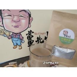 [薑先生]竹薑奶茶(10入裝)*1袋