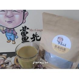 [薑先生]薑黃奶茶(10入裝)*1袋