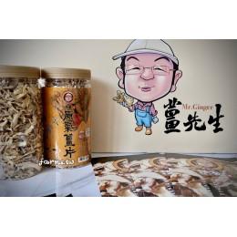 [薑先生]嚴選原氣薑片120克(大)
