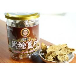 [薑先生]黑糖薑片150g
