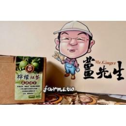 [薑先生]檸檬紅茶(3g*20入)(大)