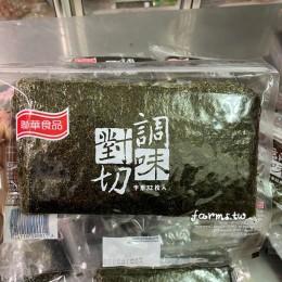 [年貨大街-兩種口味任選]聯華食品對切海苔-半形32枚入