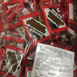 [年貨大街-兩種規格任選]香港甜香園南棗核桃糕-袋裝
