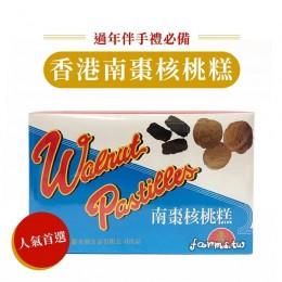[年貨大街]香港甜香園南棗核桃糕-1070g盒裝